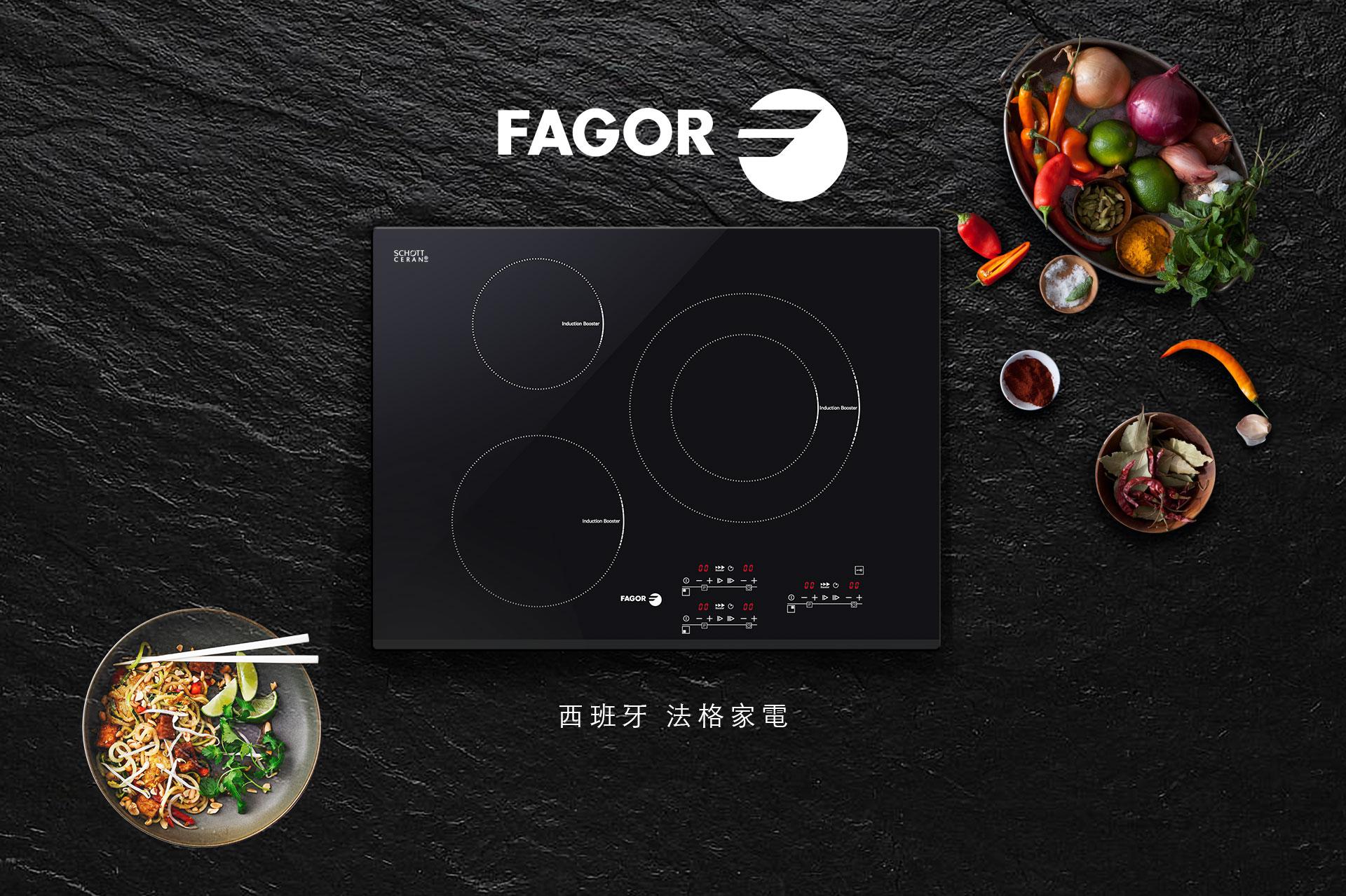 Fagor 三口感應爐