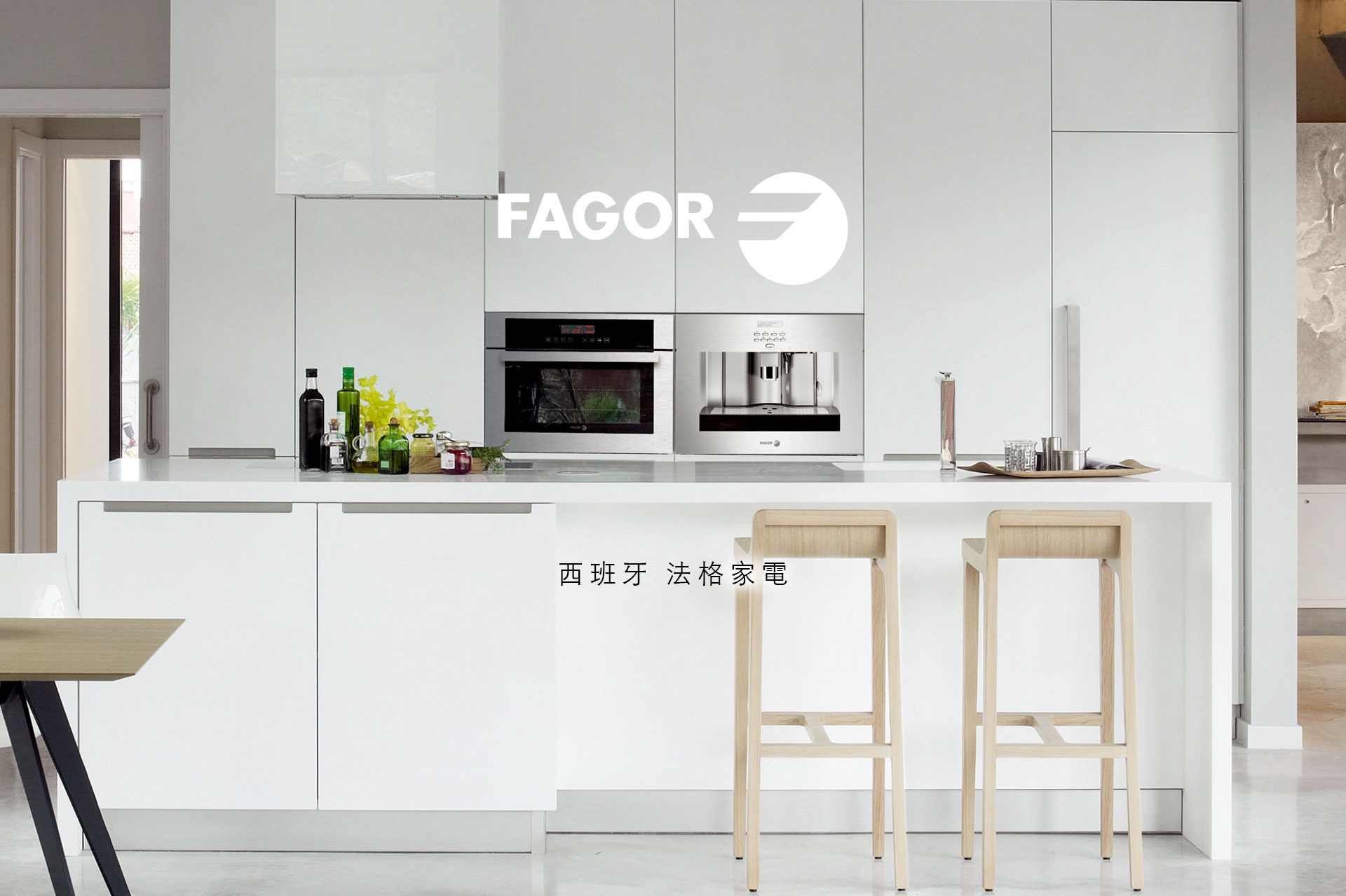 Beautiful Kitchen with Fagor Appliances