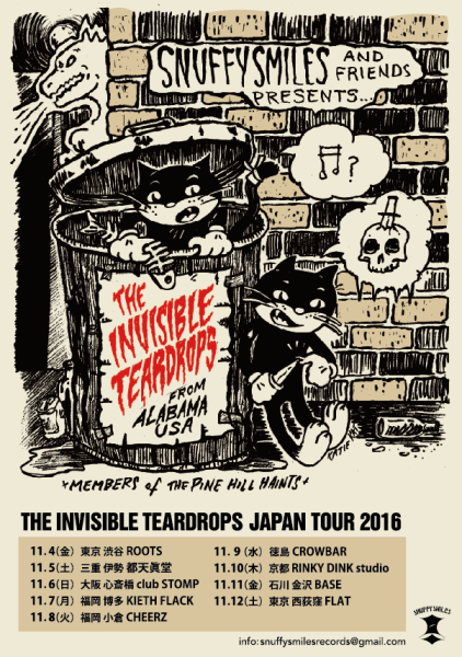 THE INVISIBLE TEARDROPS 2016