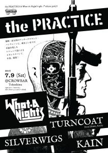 徳島 the PRACTICE
