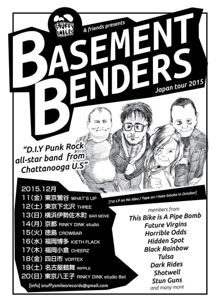 Basement Benders Japan Tour 2015