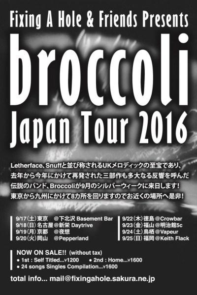 broccoli_flyer_big-683x1024