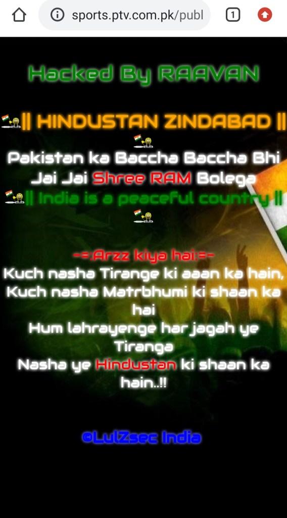Pakistan PTV sports website hacker By Indian hacker
