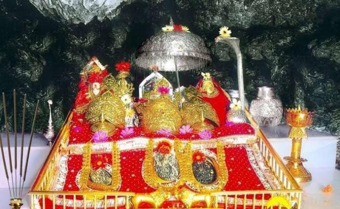 Mata vaishno devi app shrine