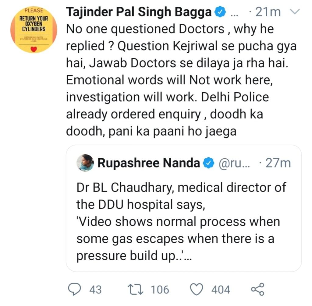 DDU Delhi Government hospital wasting oxygen video