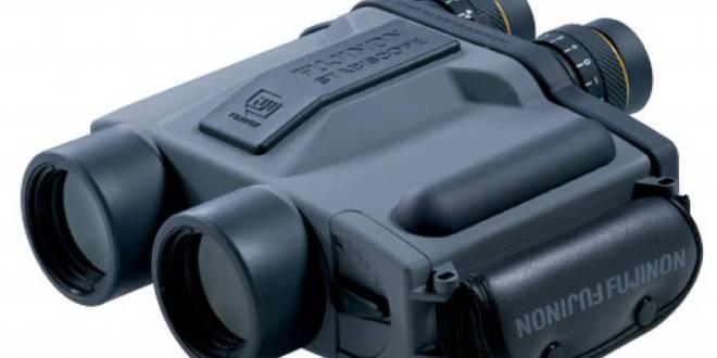 The World's Most Powerful Image Stabilizing Binoculars