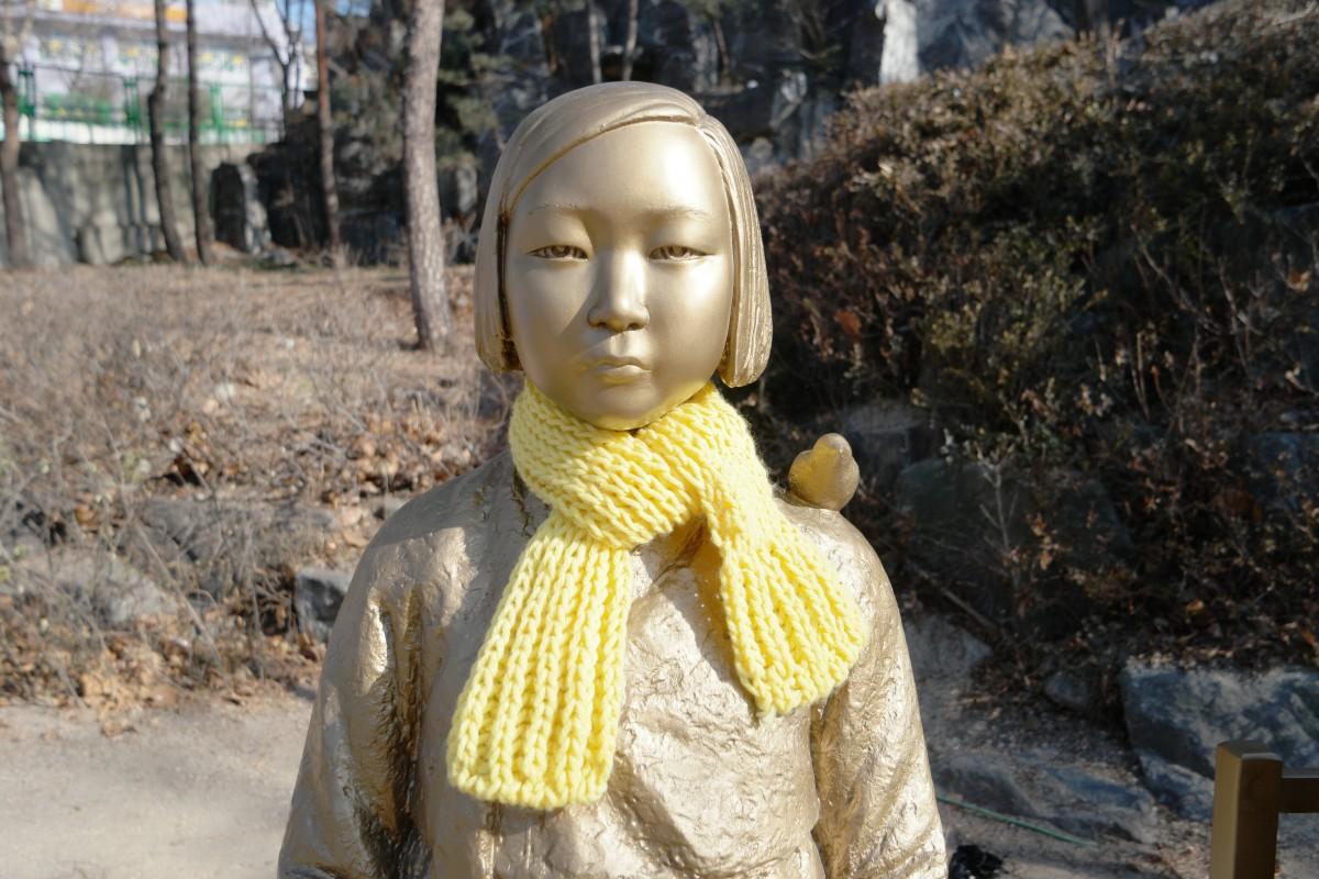 韓国政府、慰安婦財団の解散発表...日本からの10億円はどうなる