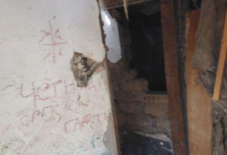 Foča 1992. - 1995. - da se ne zaboravi /potpis korisnika kuće koji su je na kraju devastirali...