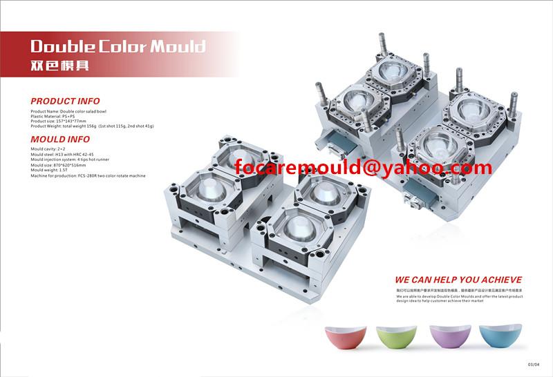 two-color-bowls-salad-mold-design