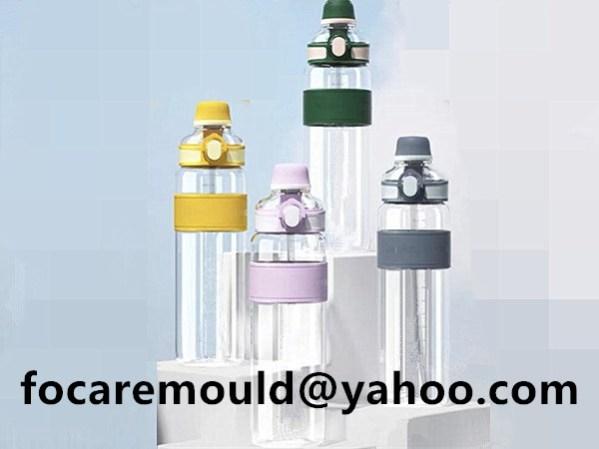 bi materials cap for sports kettle