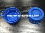 China unscrew mold oil cap