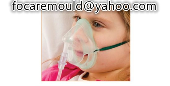 paediatric oxygen and aerosol mask double injection