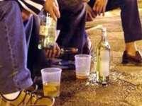Consumo de sustancias psicoactivas: el problema no está en el espacio público