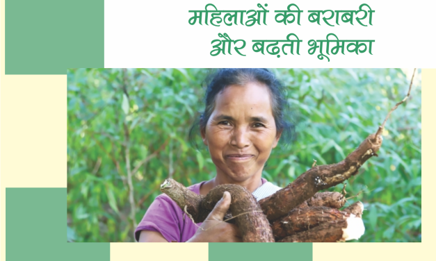 Women, Agroecology & Gender Equality (In Hindi)