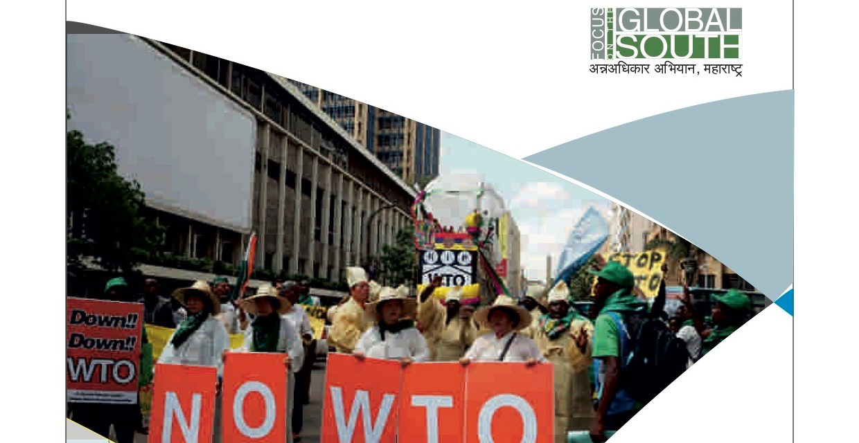 Trade Liberalization and WTO: Impacts on Agriculture and Farmers (in Marathi)