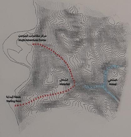 Canyon trail Wadi Mujib
