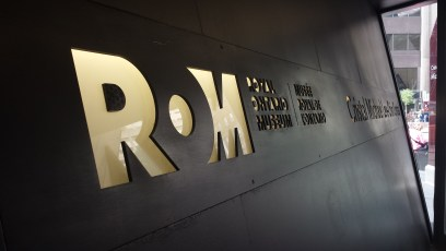 ROM sign at the entrance