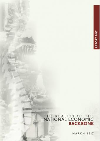 backbone_-_final_-3.3-_cover.png