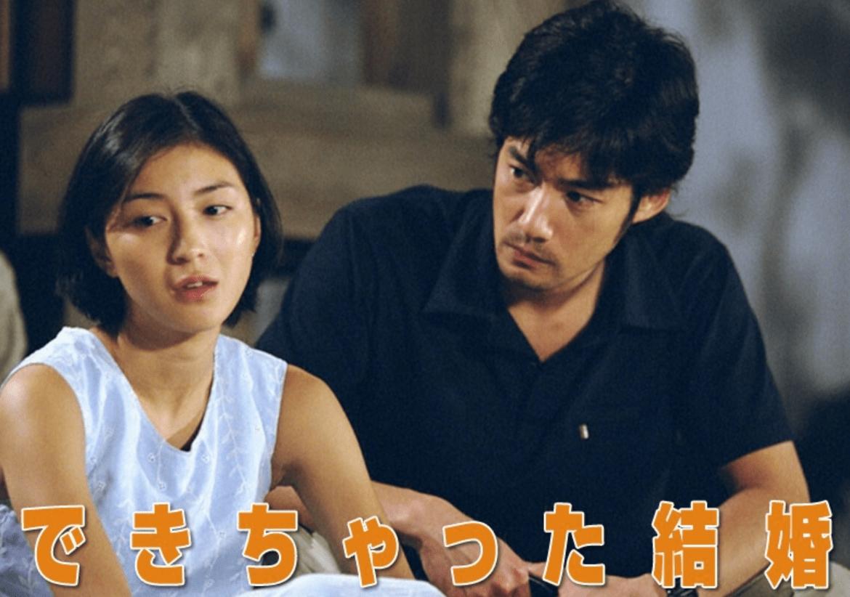 2000年代の月9ドラマ、できちゃった結婚