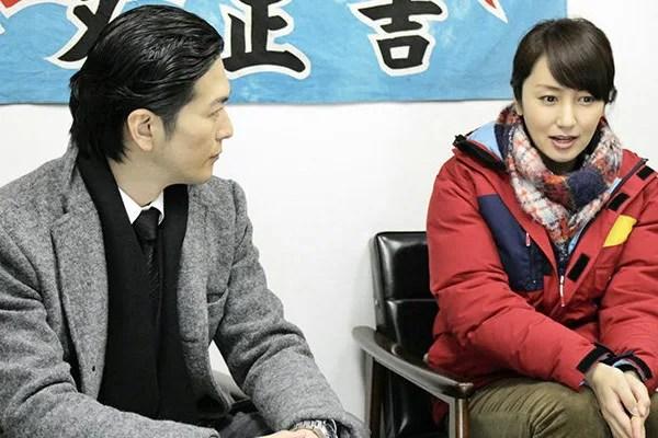 花嫁のれん 第4シリーズ、47話