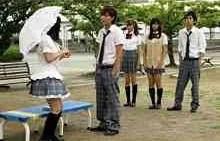 山田くんと7人の魔女、7話