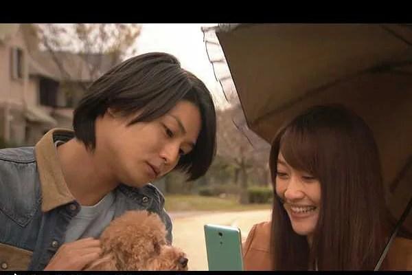 福岡恋愛白書9 月と太陽を見上げて、1話