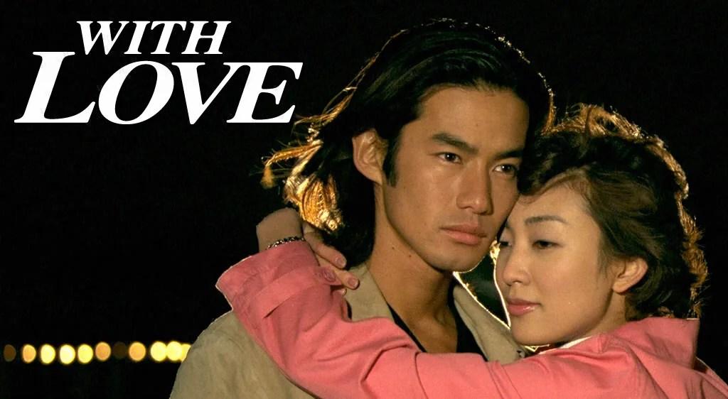 WITH LOVEの配信動画
