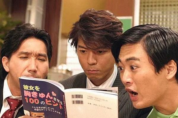 スワンの馬鹿!~こづかい3万円の恋~、3話