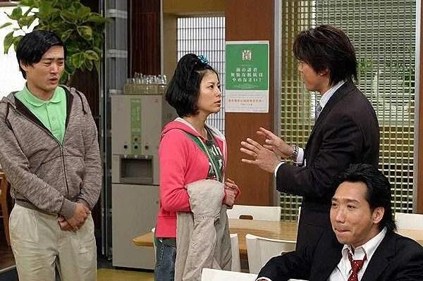 スワンの馬鹿!~こづかい3万円の恋~、6話