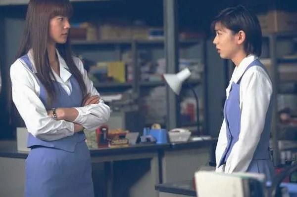 ショムニ 2ndシーズン、11話