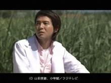 Dr.コトー診療所 2006、1話
