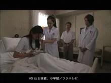 Dr.コトー診療所 2006、8話
