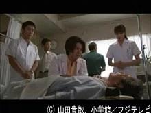 Dr.コトー診療所特別編、1話