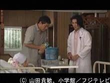 Dr.コトー診療所 2004、2話