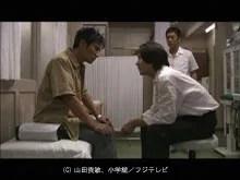 Dr.コトー診療所、9話