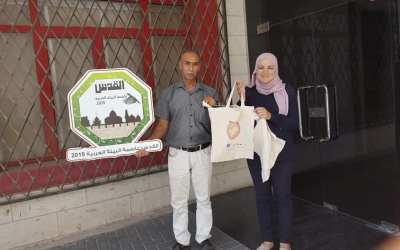 """Palestine Says """"No to Plastic Bags"""""""