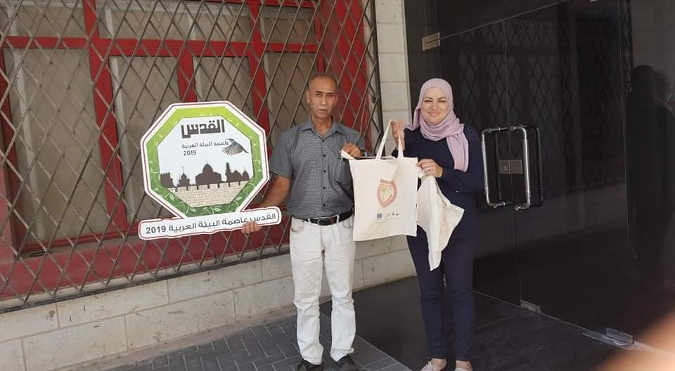 "Palestine Says ""No to Plastic Bags"""