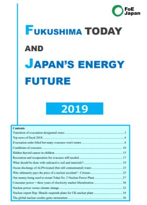 Fukushima Today and Japan's Energy Future 2019