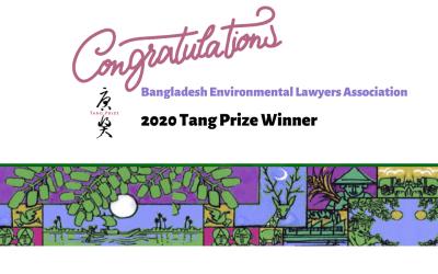 BELA, 2020 Tang Prize Winner