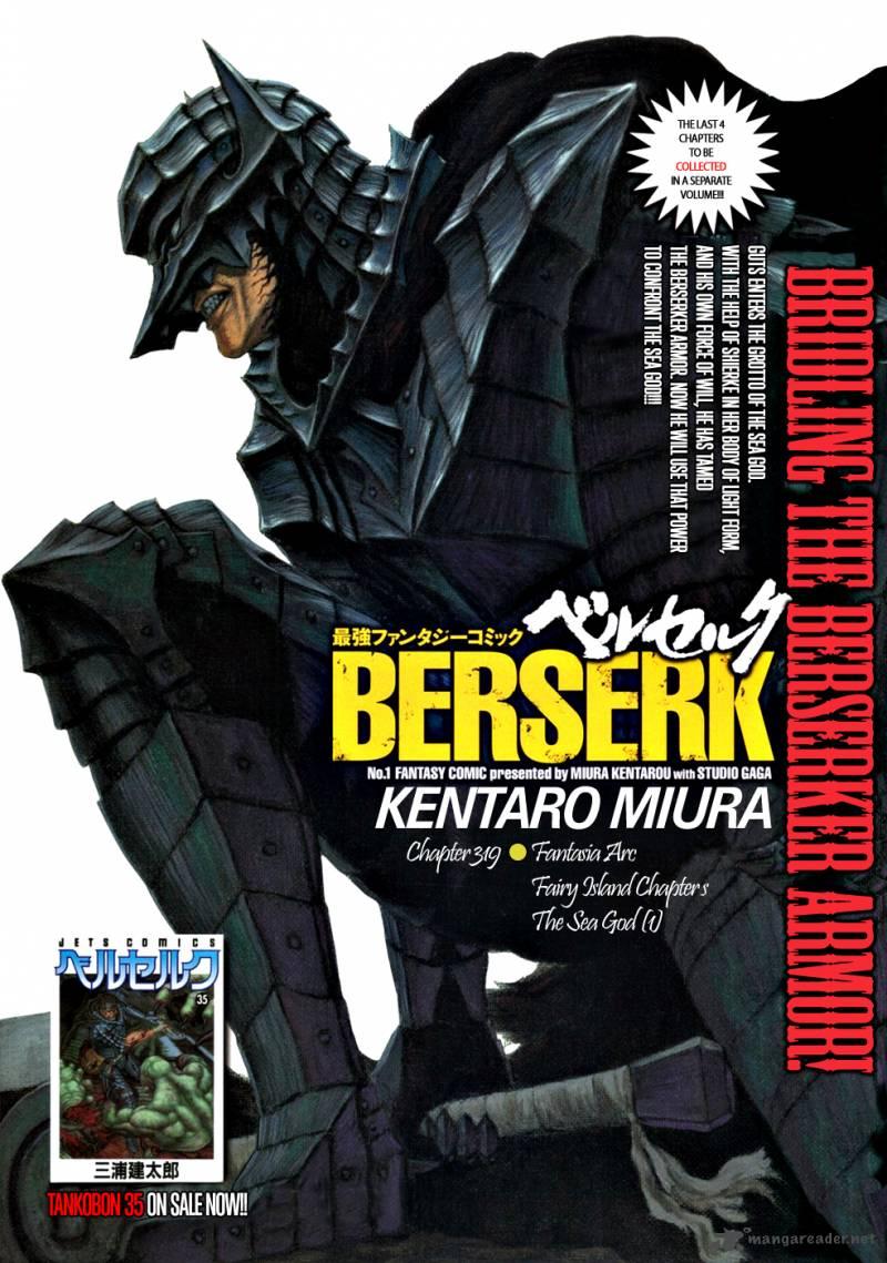 berserk02