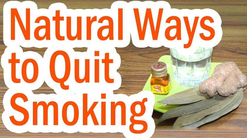 how to get rid of smoking naturally with home remedies