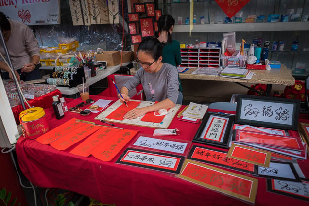 fokopoint-0061 Chinese New Years Celebration 2019