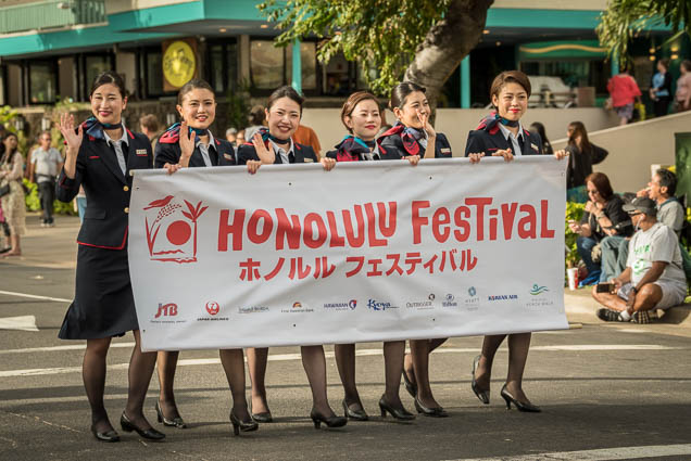 Honolulu-Festival-Parade-fokopoint-1236 Honolulu Festival Grand Parade 2019