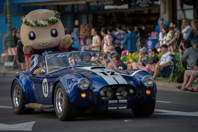 Honolulu-Festival-Parade-fokopoint-1321 Honolulu Festival Grand Parade 2019