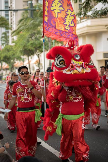 Honolulu-Festival-Parade-fokopoint-1438 Honolulu Festival Grand Parade 2019