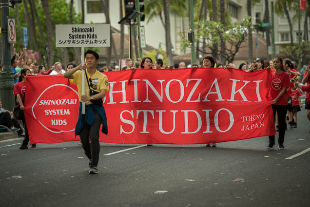 Honolulu-Festival-Parade-fokopoint-1688 Honolulu Festival Grand Parade 2019
