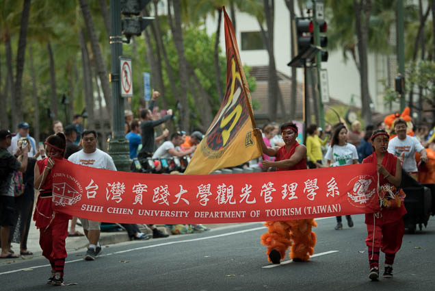 Honolulu-Festival-Parade-fokopoint-1781 Honolulu Festival Grand Parade 2019
