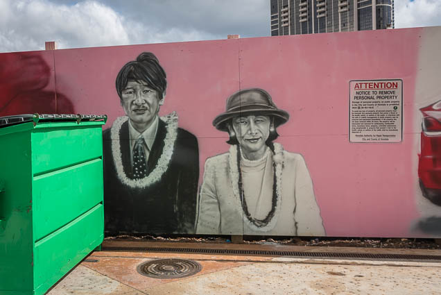 kakaako-street-art-honolulu-fokopoint-1203 Kaka'ako Street Art March 2019