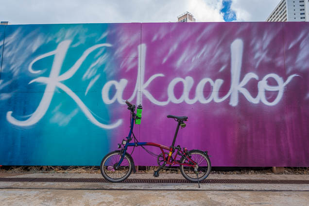 kakaako-street-art-honolulu-fokopoint-1208 Kaka'ako Street Art March 2019