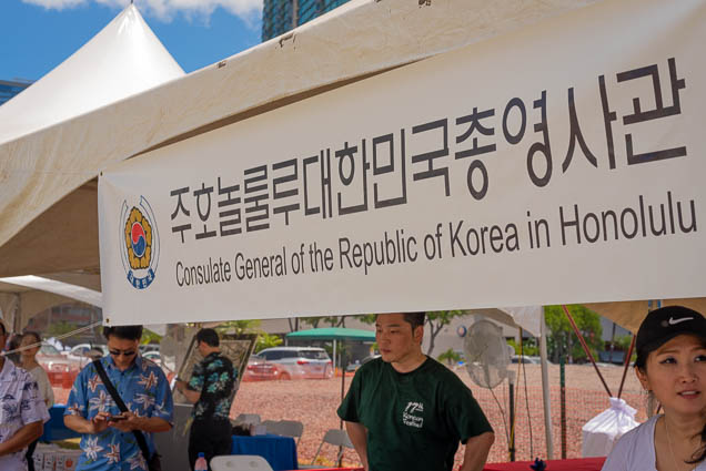 Korean-Festival-Hawaii-2019-Victoria-Ward-Park-Honolulu-6429 Korean Festival 2019